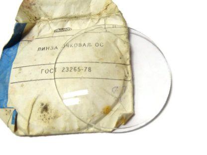Szkło licznika Iż 56,Planeta,Jupiter