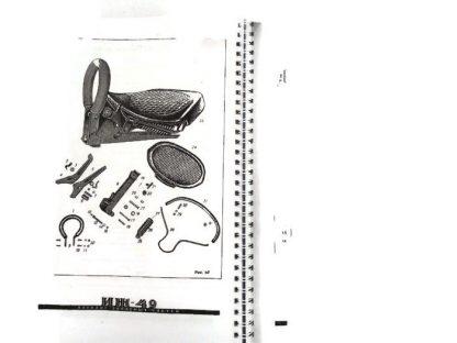 Katalog części Iż 49