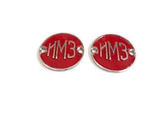 Emblemat na zbiornik M72, irbit czerwony