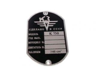 Tabliczka znamionowa K750
