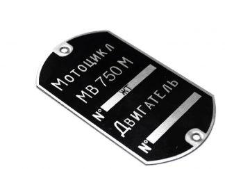 Tabliczka znamionowa MW750(MB)